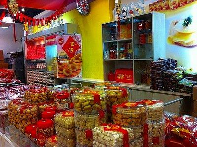 旧正月用のお菓子売場