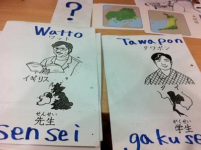 日本語授業の教材 シンガポール日本語教師インターンシップ