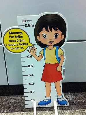 シンガポールの電車は身長で料金が決まります