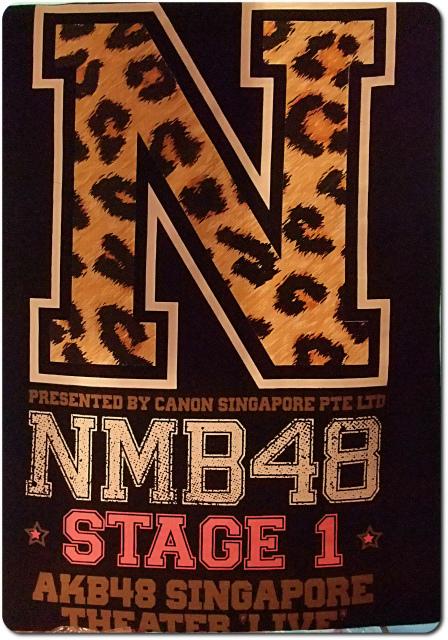 NMB48シンガポール公演限定Tシャツ