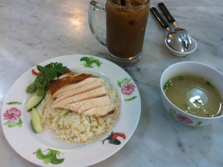 chiken rice
